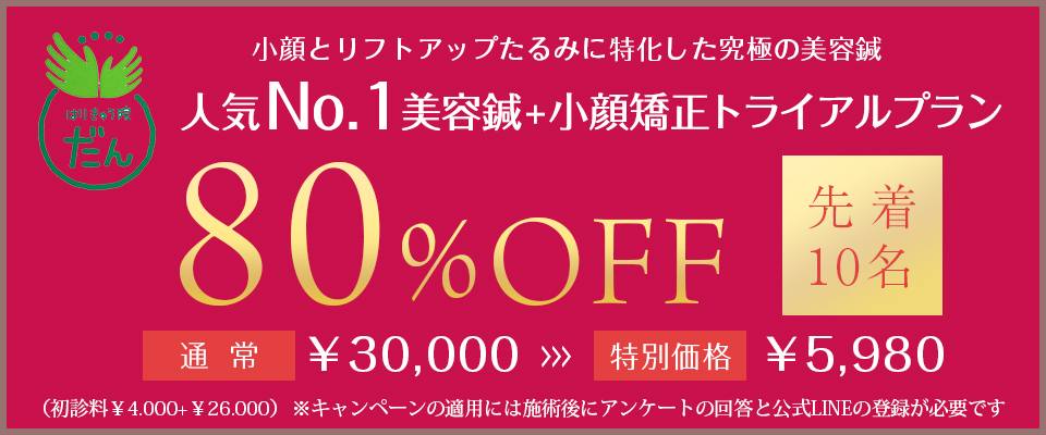 coupon02