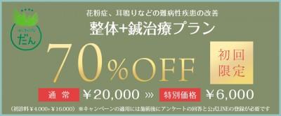 coupon04